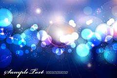 Link toBlue hazy halo background vector