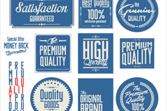 Link toBlue high quality sale tag vector