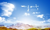 Link toBlue sky and white clouds psd source file view footage