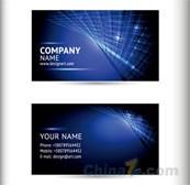 Link toBlue tech business card templates design vector