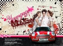 Link toBmw mini mini car commercials ps picture psd