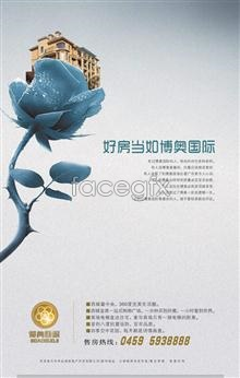 Link topsd garden international Boao