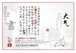 Link toBook of yan xi 12 psd