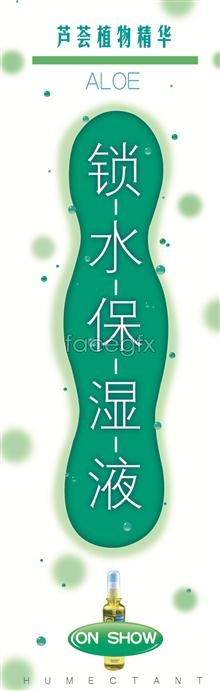 Link topsd templates ad cosmetics green of posters pop Bottle