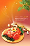 Link toBovine meat with mushroom wood psd