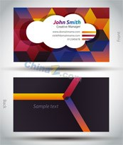 Link toBright business card design template vector
