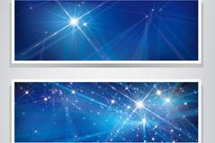 Link toBright flare blue banner vector