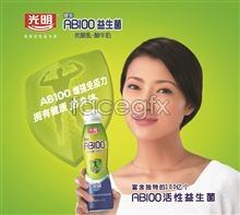 Link toBright health probiotic yogurt psd