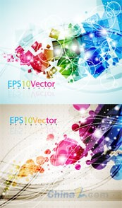 Link toBright holiday background vector design