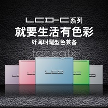 Link toBright lcd laptop advertising publicity psd