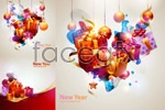 Link toBright light the christmas and new year vector