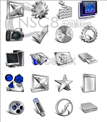 Link toBright metal system icons