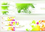 Link toBrightly colored inks banner vector