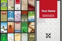 Link toBrilliant color business card template vector 4