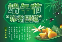 Link toBrown aroma overflowing dragon boat festival poster vector