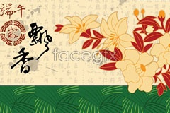 Link toBrown fragrance ai vector map to the dragon boat festival