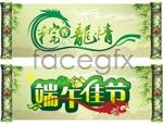 Link toBrown sweet dragon vector