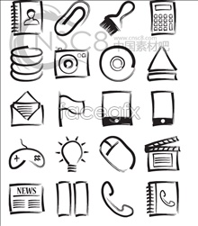 Link toBrush a computer desktop icons