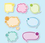 Link toBubble cartoon language vector