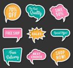 Link toBubbles promotional language vector