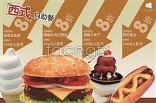 Link topsd template poster pop ad hamburger cream ice Buffet