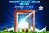 Link toBuilding brochure design vector