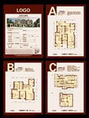 Link toBuilding floor plan flyers vector