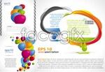 Link toBusiness background vector