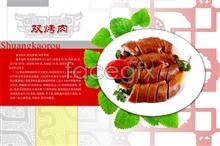 Link topsd 4 recipes hotel Business