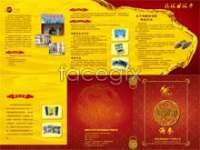 Link toBusiness product brochure brochure psd source file