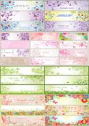 Link toButterfly flower pattern background vector