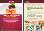 Link toCake baking culture brochure vector