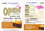 Link toCake shop flyer vector