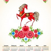Link toCalendar 2014 horse design vector 09