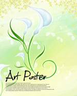 Link toCalla lily background vector