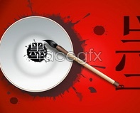 Link toCalligraphy art design vector
