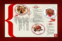 Link tofootage file source psd design menu Cantonese