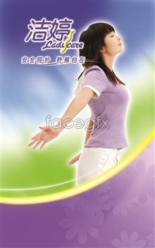 Link toCare cleaning 婷 security poster psd stuff