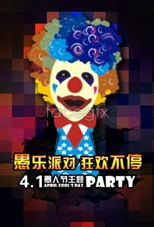 Link toCarnival fool's party keep psd on april fool's day poster