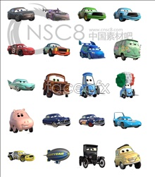 Cars movie icons
