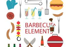 Link toCartoon barbecue icon vector