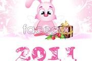 Link toCartoon bunny icon vector