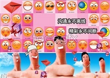 Link toCartoon face china mobile cards poster design psd
