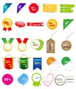 Link toCartoon labels stickers vector