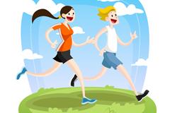 Link toCartoon men and women running vector