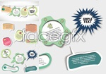 Link toCartoon paper cut dialog box vector