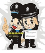 Link toCartoon police image vector