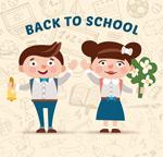 Link toCartoon returning students vector