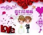 Link toCartoon romance wedding psd