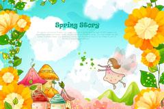 Link toCartoon spring flowers vector illustration